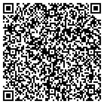 QR-код с контактной информацией организации Студия Праздников, ЧП