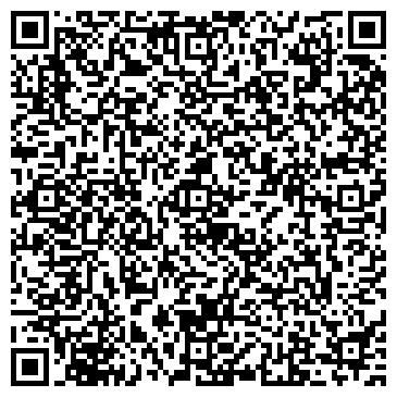 QR-код с контактной информацией организации Канцелярские Контракты, ООО