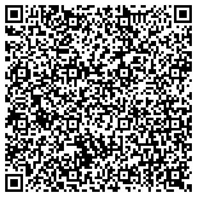 QR-код с контактной информацией организации Торговая компания Офисный Мир, ООО