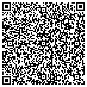 QR-код с контактной информацией организации Гал-офис, ЧП