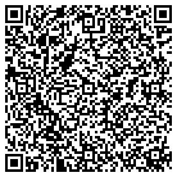 QR-код с контактной информацией организации Офис Лайн, ЧП