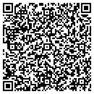 QR-код с контактной информацией организации Рома-К, ООО