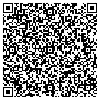 QR-код с контактной информацией организации Гринплюс, ООО