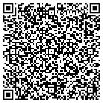 QR-код с контактной информацией организации Нота Кард, ООО