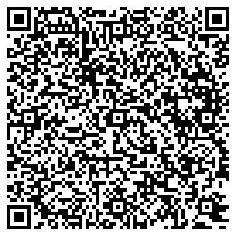 QR-код с контактной информацией организации Квики канцтовары, ООО