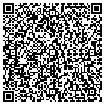 QR-код с контактной информацией организации Статум, ООО