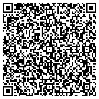 QR-код с контактной информацией организации Кард-Системс, ООО