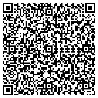 QR-код с контактной информацией организации Авиаком, ООО
