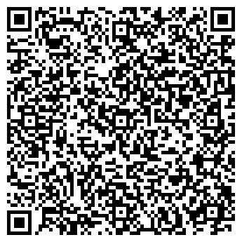 QR-код с контактной информацией организации Папки Киев UA, ООО