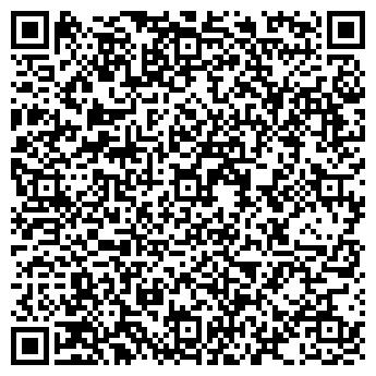 QR-код с контактной информацией организации Кип ЛТД, ООО