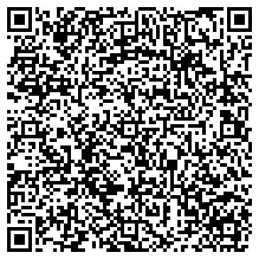 QR-код с контактной информацией организации Лига Друк, ООО