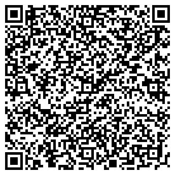 QR-код с контактной информацией организации Бланк-Пресс, ООО
