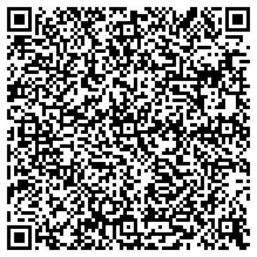 QR-код с контактной информацией организации Ай-Ти-Бизнес, ООО