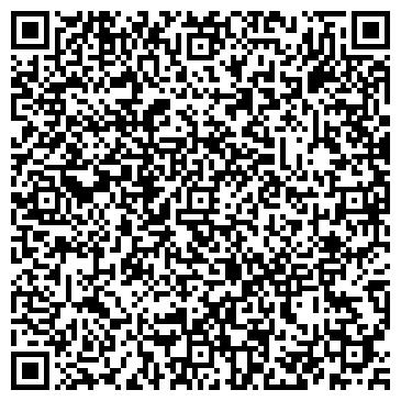QR-код с контактной информацией организации Издательство Подолье, ООО