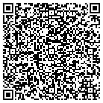 QR-код с контактной информацией организации Эстрелла, ЧП