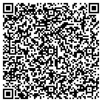 QR-код с контактной информацией организации Ваш автограф, ООО