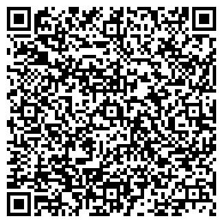QR-код с контактной информацией организации Типография Мартин Принт, ООО