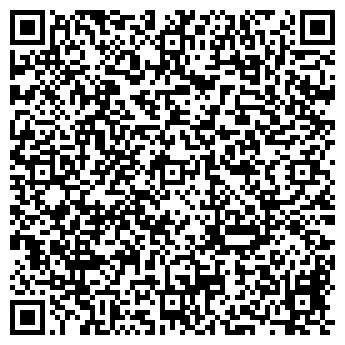 QR-код с контактной информацией организации Кредо, ООО ИКЦ