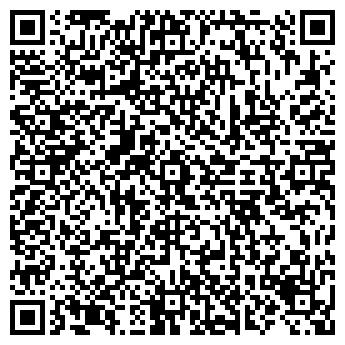 QR-код с контактной информацией организации Папирус ТД, ООО