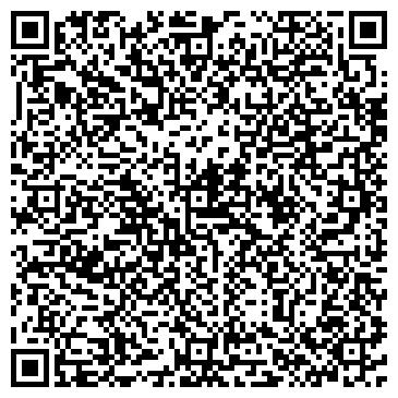 QR-код с контактной информацией организации Элит-прим, ЧП