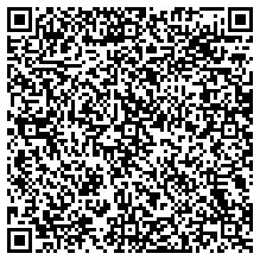 QR-код с контактной информацией организации Колизей, ЧП