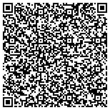 QR-код с контактной информацией организации Эксклюзив, Компания
