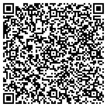QR-код с контактной информацией организации Винкард, ООО