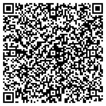 QR-код с контактной информацией организации Сhatte, ООО