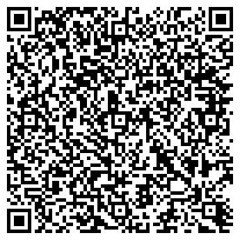 QR-код с контактной информацией организации Генрих Навигатор, ООО