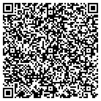 QR-код с контактной информацией организации Слисарук, СПД