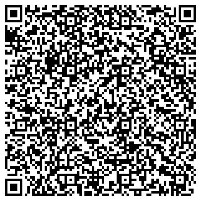 QR-код с контактной информацией организации Книжный Клуб Семейного Досуга, ДП