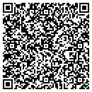 QR-код с контактной информацией организации ЭХОлот, ЧП