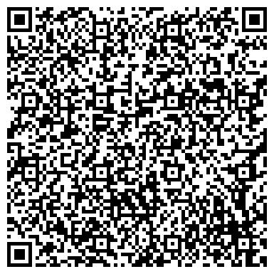 QR-код с контактной информацией организации Васана Студио (Wasanna Studio), ООО