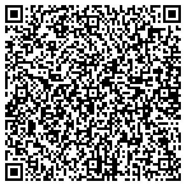 QR-код с контактной информацией организации Фото Арт Студия