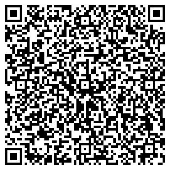 QR-код с контактной информацией организации Инфинити, ООО