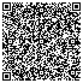 QR-код с контактной информацией организации WeArt - мы Искусство, ЧП
