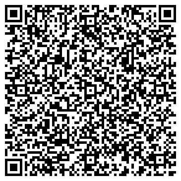 QR-код с контактной информацией организации Офф-Роуд 4x4 Центр, ООО
