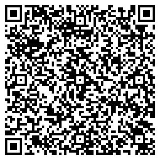 QR-код с контактной информацией организации Арттранс, ЧП