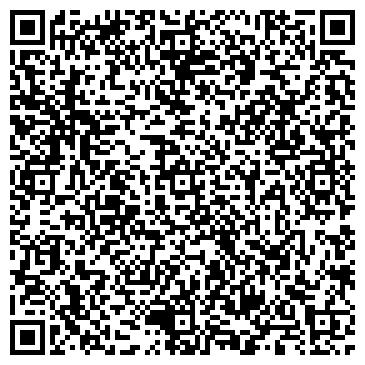 QR-код с контактной информацией организации Скайдек, ООО (Skydeck)