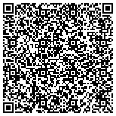 QR-код с контактной информацией организации Издательство книг Лилия, СПД