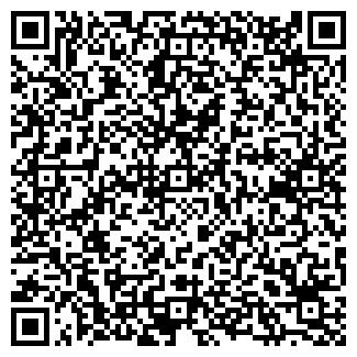QR-код с контактной информацией организации ТВК Клио Продактс Групп, ООО