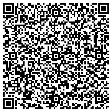 QR-код с контактной информацией организации Евролео, ЧП (Euroleo)