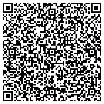 QR-код с контактной информацией организации Восток, ООО ( ТМ Траверс )