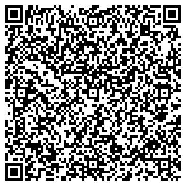 QR-код с контактной информацией организации АРТ, ООО