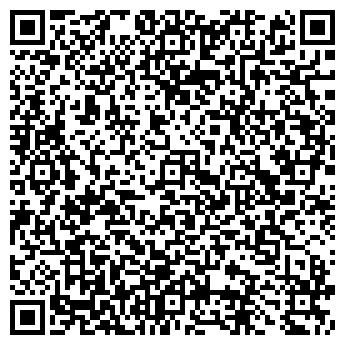 QR-код с контактной информацией организации Лила, ООО