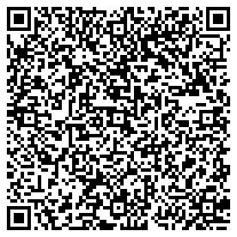 QR-код с контактной информацией организации Киев-Герб, Компания
