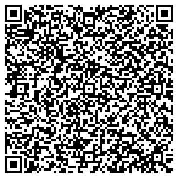 QR-код с контактной информацией организации McPherson (МакФерсон), Company