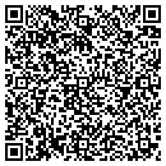 QR-код с контактной информацией организации Дeэт, ООО