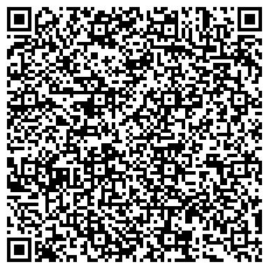 QR-код с контактной информацией организации Дизельавтоцентр, ООО
