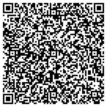 QR-код с контактной информацией организации Гидромакс, ООО